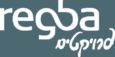 REGBA פרויקטים